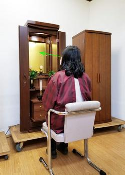 創価仏壇を椅子で使用の場合の厨子の高さ