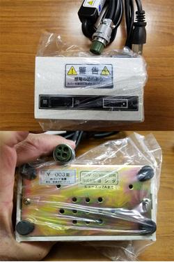 吉田Y-003型 4P.jpg