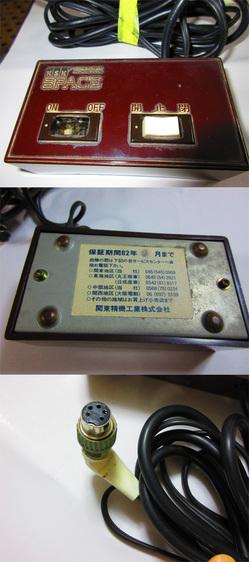 関東精機スイッチ62年式5ピン.jpg