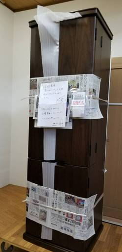 創価家具調仏壇・エトラント・ウオールナット: