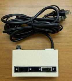 創価仏壇スイッチ Y0003 吉田電気のサムネイル画像