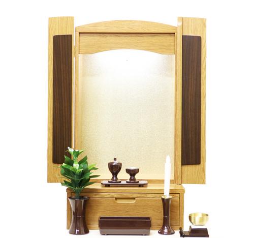 創価学会 コンパクトミニ仏壇 「ニューアーチ」 特装ご本尊様ご安置可のサムネイル画像のサムネイル画像