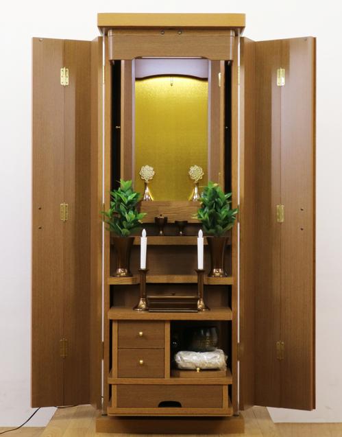 創価学会 アウトレット家具調仏壇 「太陽」販売しています!