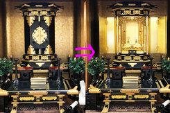 桜梅桃李.comでは2018年9月に金剛堂さんの4尺黒塗りが入荷予定となっています
