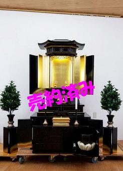 創価学会 厨子型 中古仏壇 738 「3.5尺-黒塗 金剛堂」が長野県の方に売約となりました