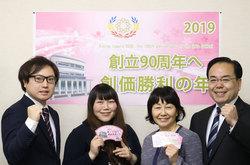 桜梅桃李.comは家族4人で経営しています