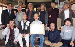 情熱店長:第128回南三和支部・先駆の日 2019年4月28日開催しました。
