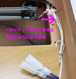 9908919578823-(2).jpg