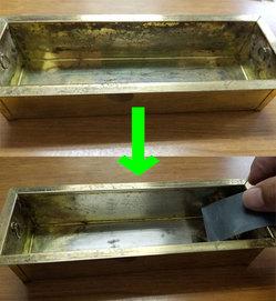 銅板香炉オトシの磨き方.jpg