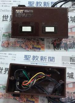 創価仏壇のスイッチが壊れた、旧関東精機のスイッチの修理又は代替品はあるの?