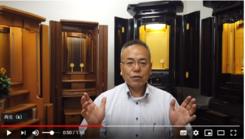 創価仏壇の故障の原因を簡単に知る方法
