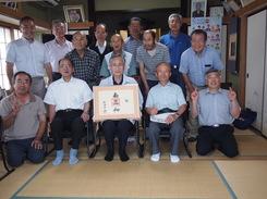 第131回南三和支部先駆の日開催しました。