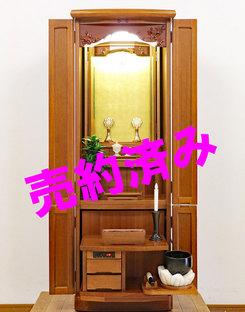 創価学会 家具調 中古仏壇 838 金剛堂 「ヨーロピアン」売約済み!