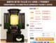 創価学会 中古仏壇 834 ネット販売:今週火曜日出品でいきなり2位