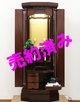 創価学会 家具調 中古仏壇 782:大阪のお客様の購入いただきました。