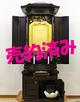 創価学会 厨子型 中古仏壇 844 金剛堂 21号黒檀厨子:売約頂きました。