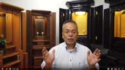 創価仏壇専門店の毎日寄せられる仏壇に関する問題に対しての質問、疑問などに情熱店長がお応えしています。