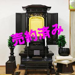 創価学会 厨子型経机付き 中古仏壇 859 瑠璃鳥:栃木県のお客様来店頂き即決!