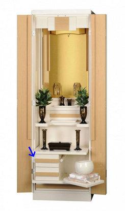 創価学会 家具調仏壇 「ソーマ」 アイボリーご注文頂きました。スイッチはリモコンですか?