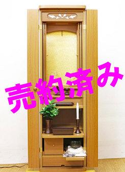 創価学会 家具調仏壇 「ニュースマイル」 手動 4枚扉 ライト:東京のお客様に購入いただきました。