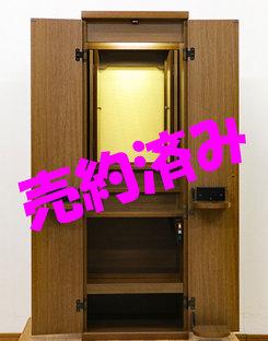 創価学会 家具調 中古仏壇 876:大阪のお客様に売約となりました!