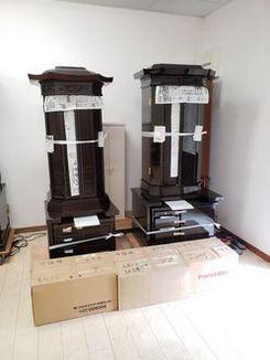 本日中古仏壇2台出荷します!