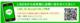 創価仏壇の事は桜梅桃李.comライン公式アカウントQRコードで気軽に質問