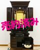 創価学会 厨子型 中古仏壇 882:茨城県のお客様に売約済みになりました!