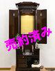 創価学会 厨子型 中古仏壇 893 栄光 鉄刀木:新発売!