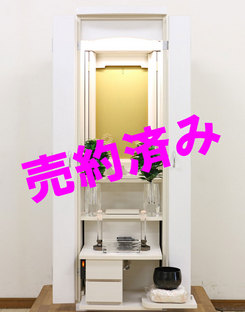創価学会 家具調 中古仏壇 896 アルバ:売約にりました!
