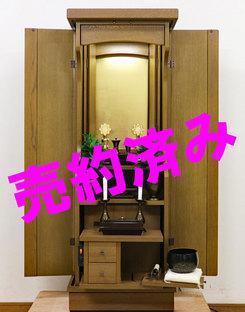 創価学会 家具調 中古仏壇 883:千葉県のお客様にご注文頂きました。