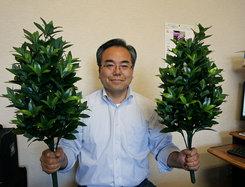 造花 おしきみ L 約66cm 1本を電話にてご注文頂きました