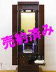 創価学会 アウトレット家具調仏壇 「コメット」 ローズ:売約済みになりました