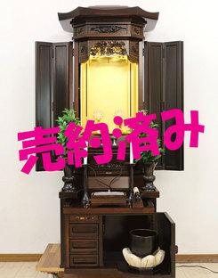 こちらのデザインの仏壇で、同じような価格のお仏壇を希望しているので、入荷したら教えて欲しいとの事でした