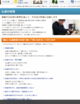 創価仏壇の修理は桜梅桃李.comにお任せください!