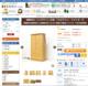 桜梅桃李.comのホームページから、目的の商品までの導線を動画でご案内しました!