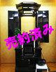 創価学会 厨子型 黒塗り中古仏壇 937:ご注文頂きました。