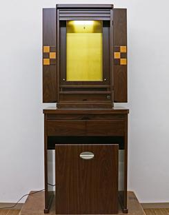 創価学会 イス付き家具調仏壇 「アニー・リアン」 ダーク:埼玉県のお客様のご注文頂きました
