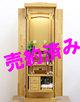 創価学会 家具調仏壇 「ラックス」 ライト:和歌山県のお客様よりご注文頂きました。