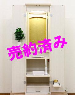 創価学会 家具調 中古仏壇 947 手動:神奈川県のお客様に購入いただきました