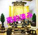 創価学会 中古仏壇 950 5.5尺カシュー漆黒塗り:動画でご紹介しました。