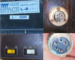関東精機Lー2機械.jpg