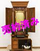 創価学会 厨子型 中古仏壇 959:売約頂きました。