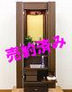 創価学会 家具調 中古仏壇 960 ショコラ:発売しました!