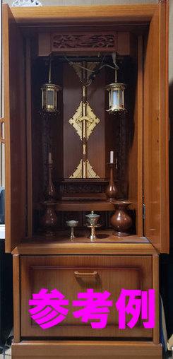 仏壇を引き取って欲しい:朝から2件お電話いただきました。