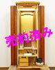 創価学会 家具調 中古仏壇 976 アンサンブル:発売しました!