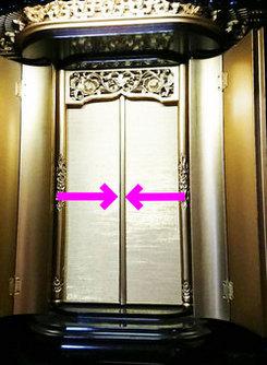 自動扉が開きません、どうしたらよいでしょうか?