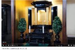 大型の創価中古仏壇 入荷しました❗これからメンテナンスして商品化してまいります。