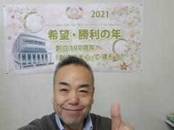 2021年 希望・勝利の年 創立100周年へ 創価仏壇に関する問題解決の手助けを行っています