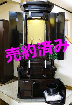 創価学会 厨子型 中古仏壇 992:兵庫県のお客様にご注文頂きました。